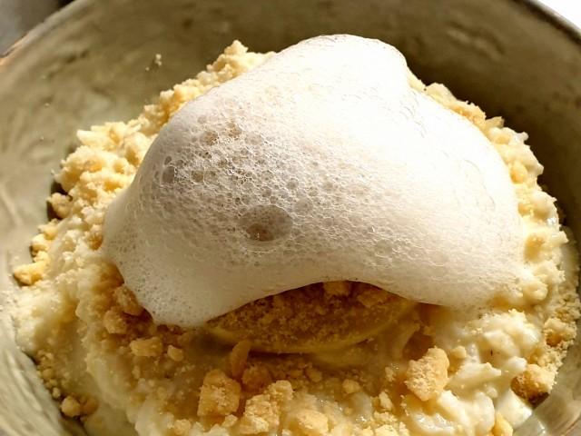 L'Aubépine Senteur Basmati: Riz au lait, caramel à la fleur de sel, écume à la fève de Tonka